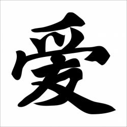 fototapety-symbole-17